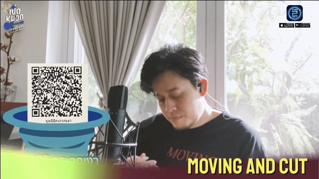 Escape - Moving and Cut