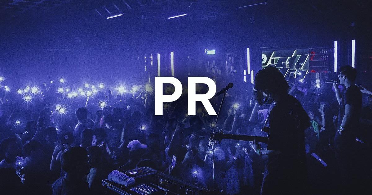 พีอาร์ (PR)