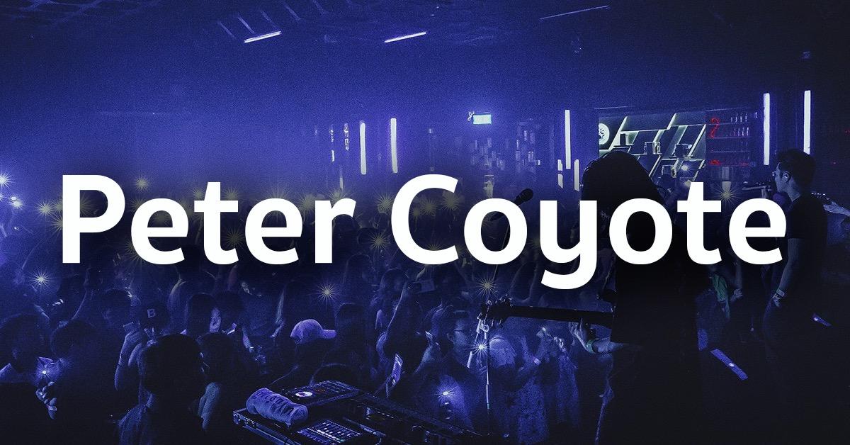 โคโยเตอร์ (Peter Coyote)