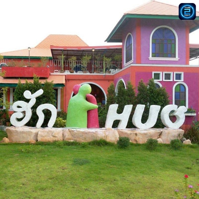 ฮัก (HUG) : เชียงใหม่ (Chiangmai)