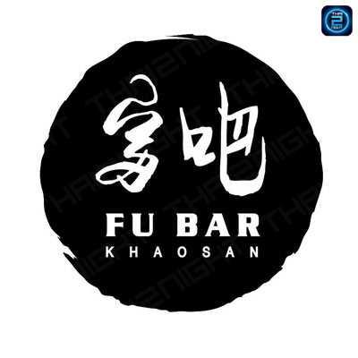 Fu Bar Khaosan : ข้าวสาร - ราชดำเนิน