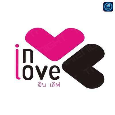 In Love UTCC : Bangkok