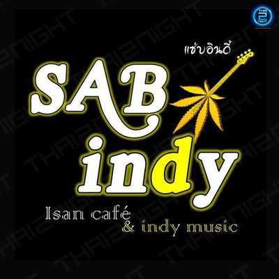 Zap Indy 1 : Liab Duan Ram Inthra