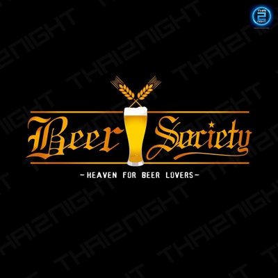 Beer Society : Town In Town