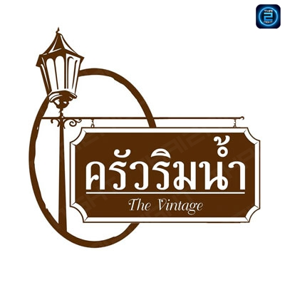 Khrua Rim Nam : Bangkok