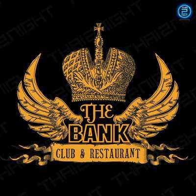 The Bank Club and Restaurant (The Bank Club and Restaurant) : ข้าวสาร - ราชดำเนิน (Khao San - Ratchadamnoen)