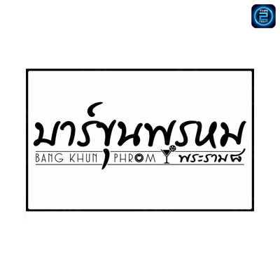 BarKhunPhrom : Khao San - Ratchadamnoen
