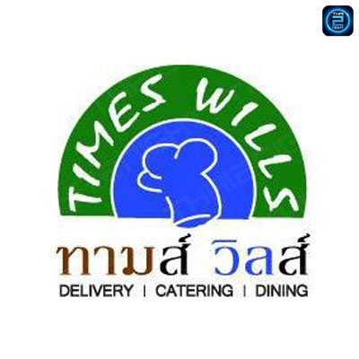 Times Wills Village Cafe : เกษตร - นวมินทร์ - ประดิษฐ์มนูธรรม