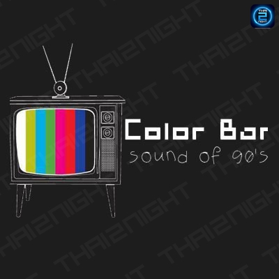 Color Bar (Color Bar) : ทาวน์อินทาวน์ (Town In Town)