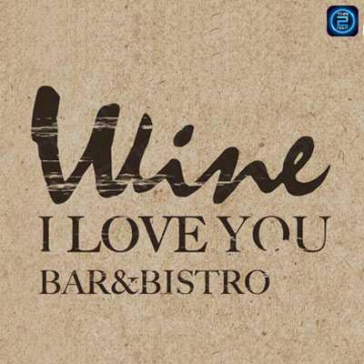Wine I Love You @ Central World : กรุงเทพ