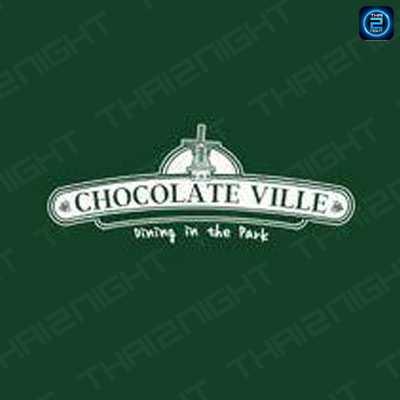 ชอคโกแลต วิลล์ : เกษตร - นวมินทร์ - ประดิษฐ์มนูธรรม