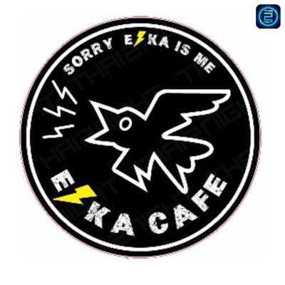 E-KA  CAFE @ ตลาดรถไฟรัชดา : ตลาดนัดรถไฟ รัชดา