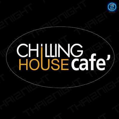 ชิลลิ่ง เฮ้าส์ (Chilling house cafe) : พญาไท - ราชเทวี - โคโค่วอล์ค (Phaya Thai - Rajdhevee - Coco walk)
