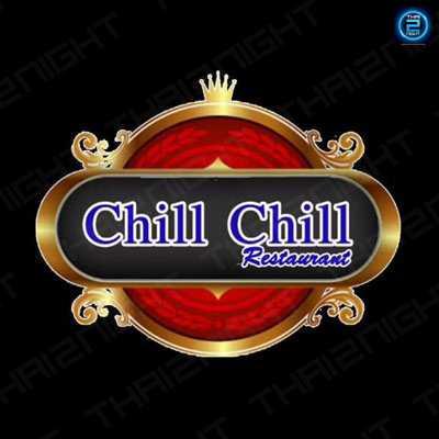 Chill Chill : กรุงเทพ