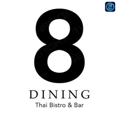 8 ไดนิ่ง (8 Dining) : นครราชสีมา (Nakhon Ratchasima)