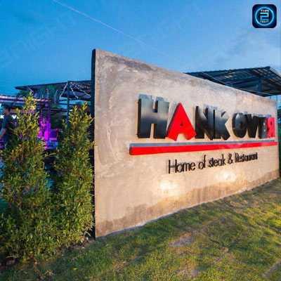 Hank Over Home of Steak & Restaurant : นครราชสีมา