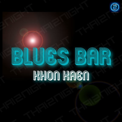 Blue's bar : Khon Kaen