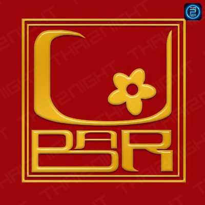 U-Bar Korat : นครราชสีมา