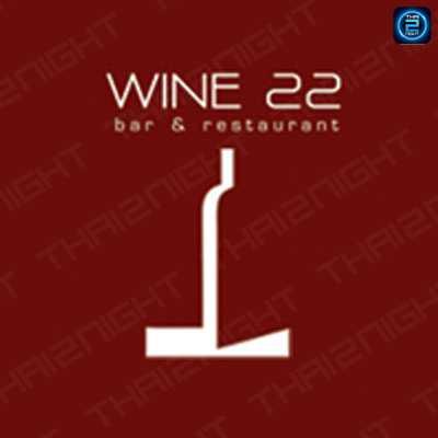 Wine22 : Khon Kaen