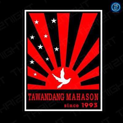 Tawandang Khonkaen : Khon Kaen