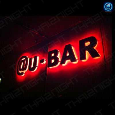U-bar Si Racha : Pattaya - Chon Buri - Rayong
