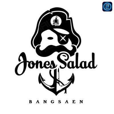 โจรสลัด บางแสน (Jones Salad Bangsaen) : พัทยา - ชลบุรี - ระยอง (Pattaya - Chon Buri - Rayong)