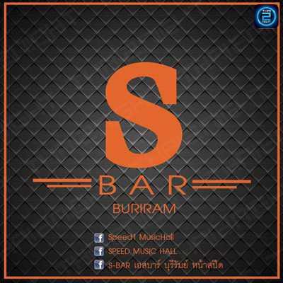 S-BAR Buriram : Buri ram