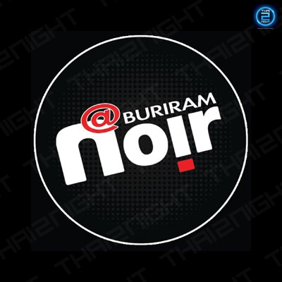 New Curve At Buriram ( Noir ) : Buri ram