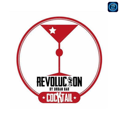 Revolucion Cocktail : Bangkok