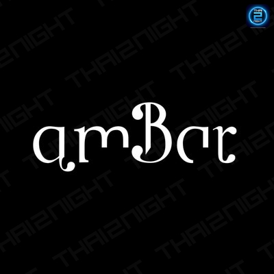 AmBar Bangkok : กรุงเทพ