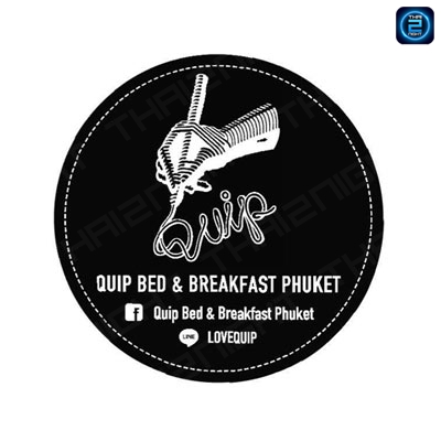 Quip Bed & Breakfast Phuket : ภูเก็ต