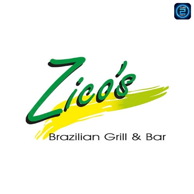 Zico's Brazilian Grill and Bar : เกาะสมุย