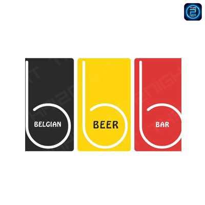 Belgian Beer Bar/restaurant  koh phangan. : เกาะพะงัน