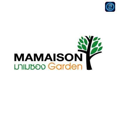 MaMaison Garden : ลำปาง