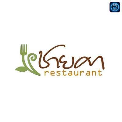 ชายคา Restaurant :
