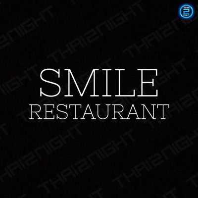 Smile Waterside Khonkaen : ขอนแก่น