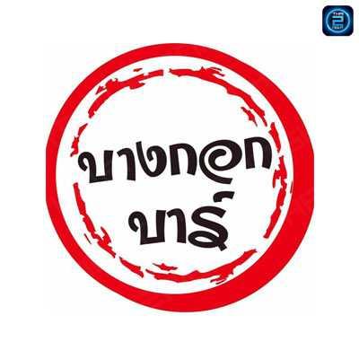 Bangkok Bar 101 : Roi Et