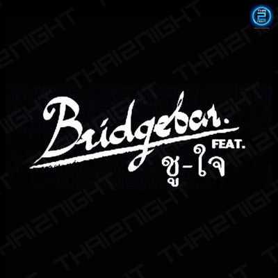 Bridgebar&ชูใจ : กรุงเทพ