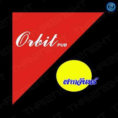 Orbit Pub : Chanthaburi