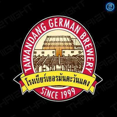 โรงเบียร์เยอรมันตะวันแดง รามอินทรา : เลียบทางด่วนรามอินทรา