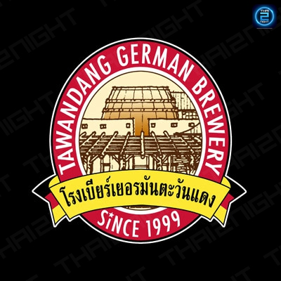 Tawandang German Brewery Ram Indra : Liab Duan Ram Inthra