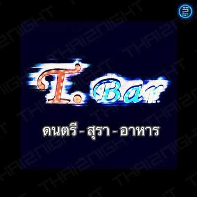 ทีบาร์ (T.Bar) : กรุงเทพ (Bangkok)