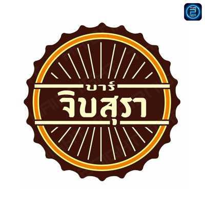 จิบสุราบาร์ (Jib Su Ra Bar) : กรุงเทพ (Bangkok)