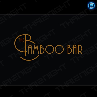The Bamboo Bar at Mandarin Oriental, Bangkok : กรุงเทพ