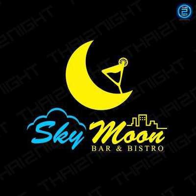 สกาย มูน บาร์ แอนด์ บิสโทร (Sky Moon Bar & Bistro) : กรุงเทพ (Bangkok)