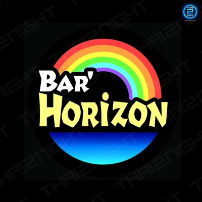 Bar Horizon : Chumphon