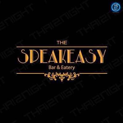 The Speakeasy Yacht Club : ภูเก็ต