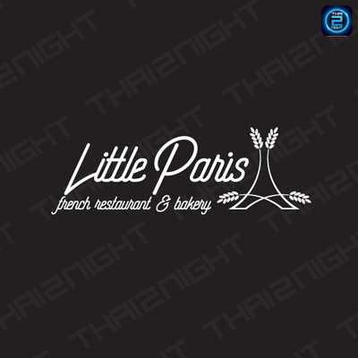 Little Paris Phuket : ภูเก็ต