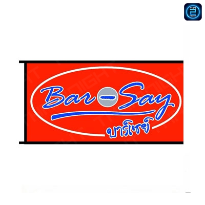 Bar - Say : Surat Thani