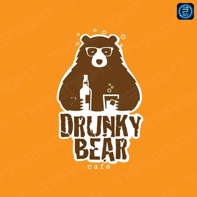 Drunkybearcafe' (ดรังกี้ แบร์ คาเฟ่) : Surat Thani (สุราษฎร์ธานี)